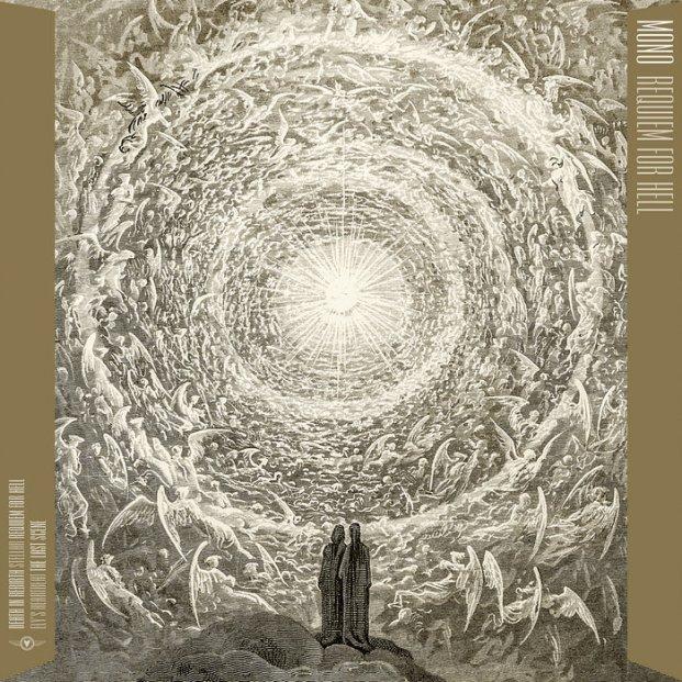 dischi-2016-mono