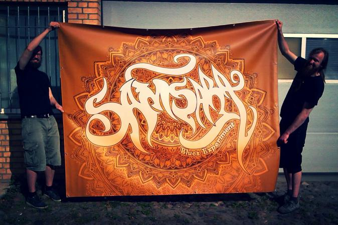 Samsara-Blues-Experiment_Banner