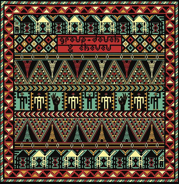album-2017-Group-Doueh-Cheveu-Dakhla-Sahara-Session