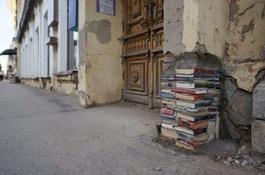 street-art-libri-11
